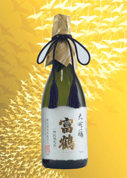 第100回南部杜氏自醸清酒鑑評会 上位優等賞 受賞酒 大吟醸 松