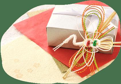写真:贈り物