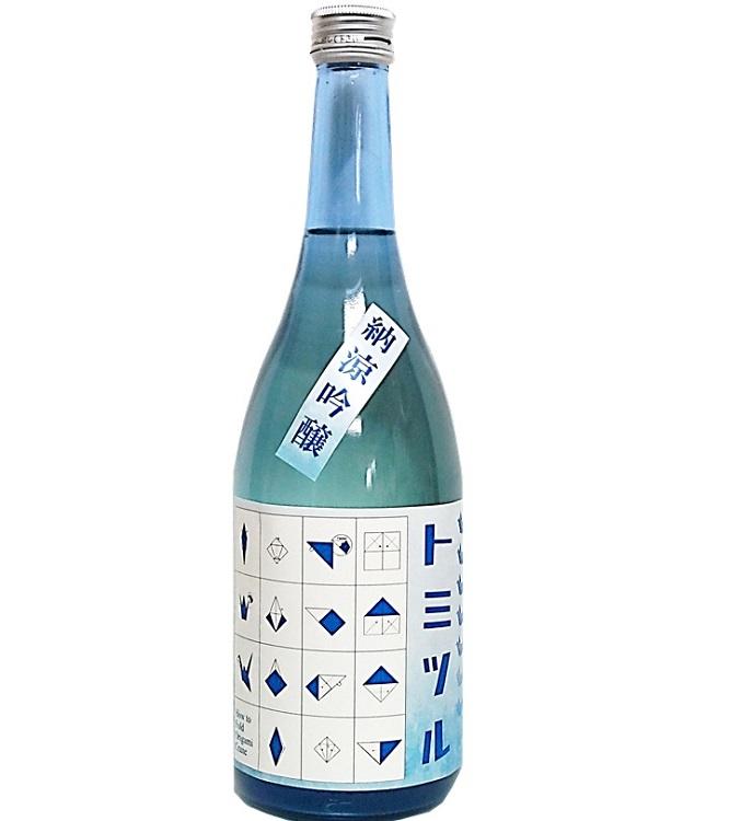 トミツル夏酒